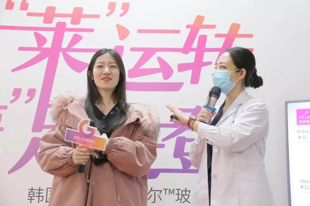 婕尔玻尿酸于南京艺星&天津美莱&常州曙光三城首发